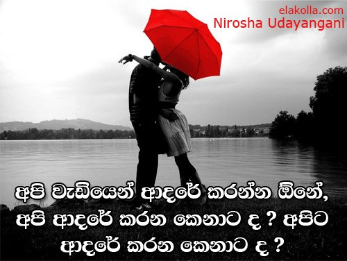 New Sinhala Adara Wadan New Calendar Template Site